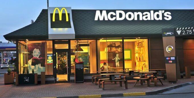 McDonalds Janki Warszawa